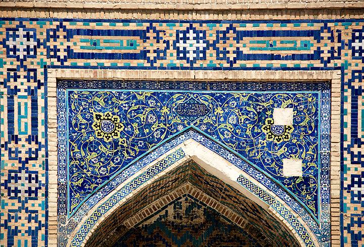 Detalles de arquitectura isl mica en asia central for Arquitectura islamica