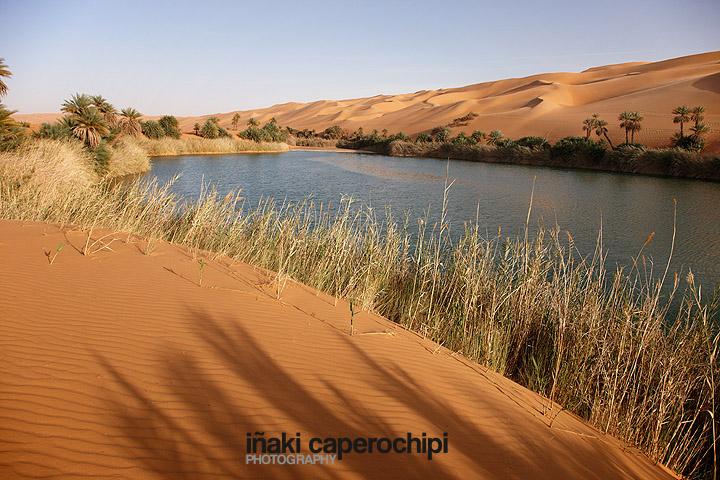 Lago Umm all-Maa
