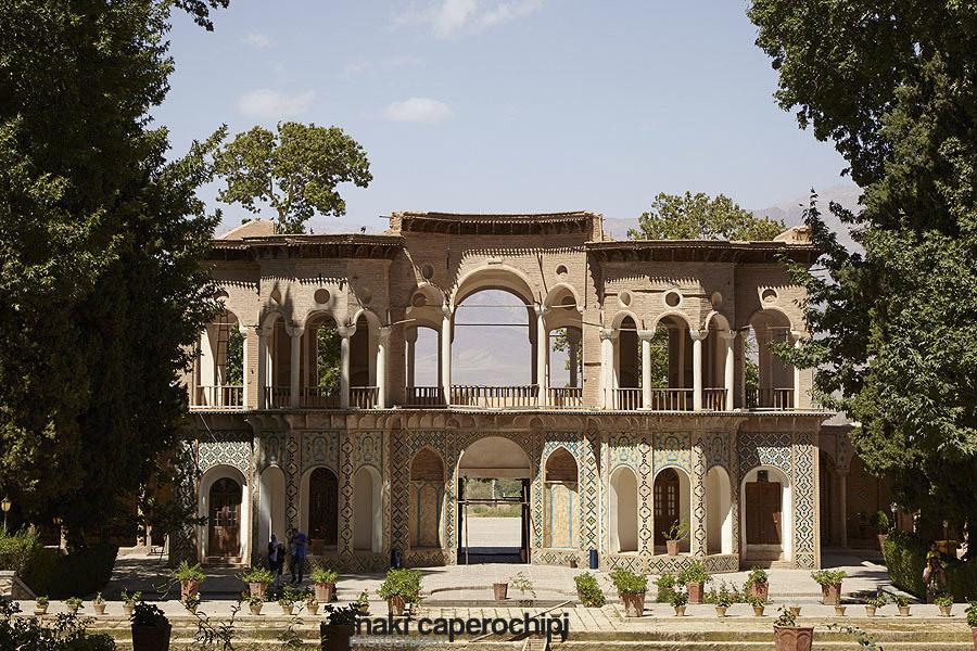 Jardin de Shazdeh