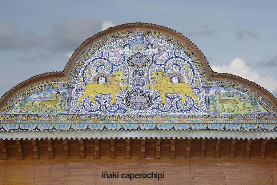 Narenjestan Museum
