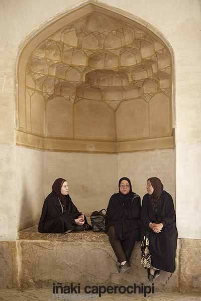 Karim Khan Citadel, Shiraz, Fars, Iran
